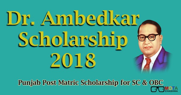 Dr Ambedkar Scholarship 2018 | Post Matric SC, OBC Punjab Scholarship
