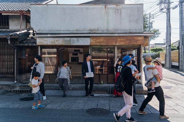 Arimatsu_Festival_110