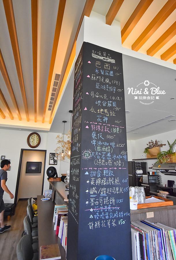 彰化 鹿港 福興 咖啡 煮煮陶鍋咖啡07