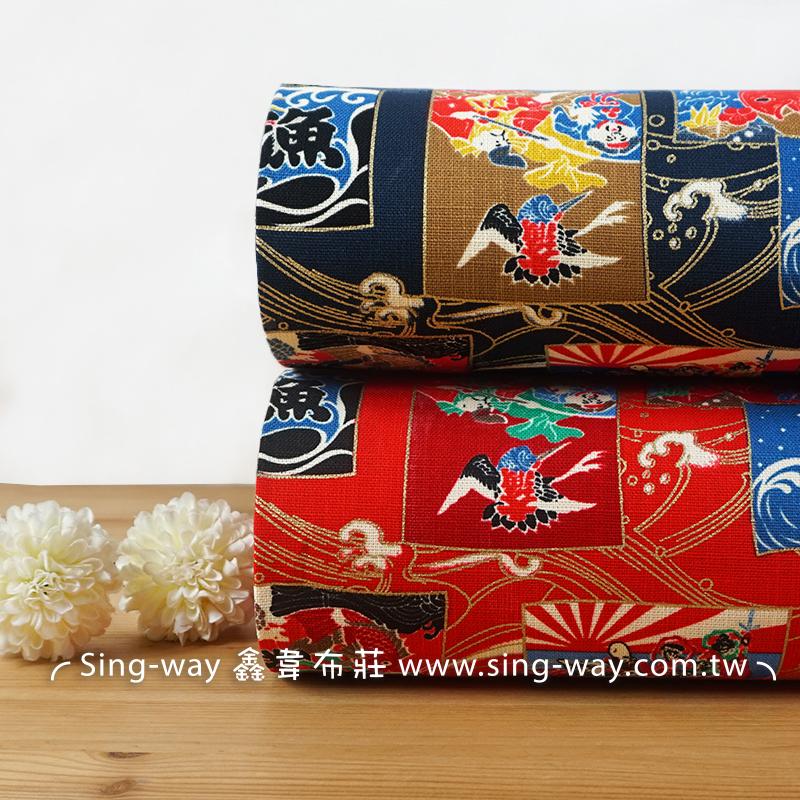 燙金大魚入港 漁業 大豐收 海浪 漁船 日式風格 日本國旗 手工藝DIY布料CF550710