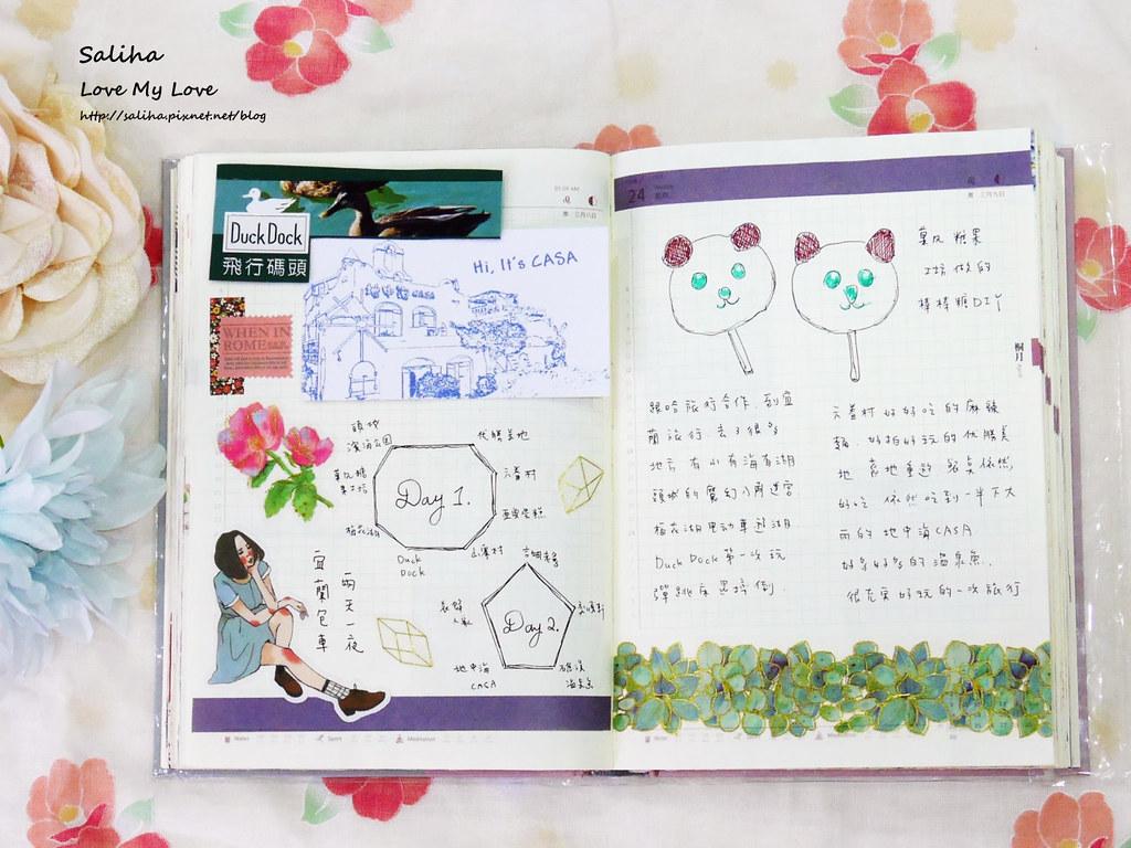 開花生活實驗室往世書手帳裝飾心得分享紙膠帶應用彩繪花環 (12)