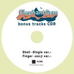 sample_Elephant Gym-ボーナスCDR