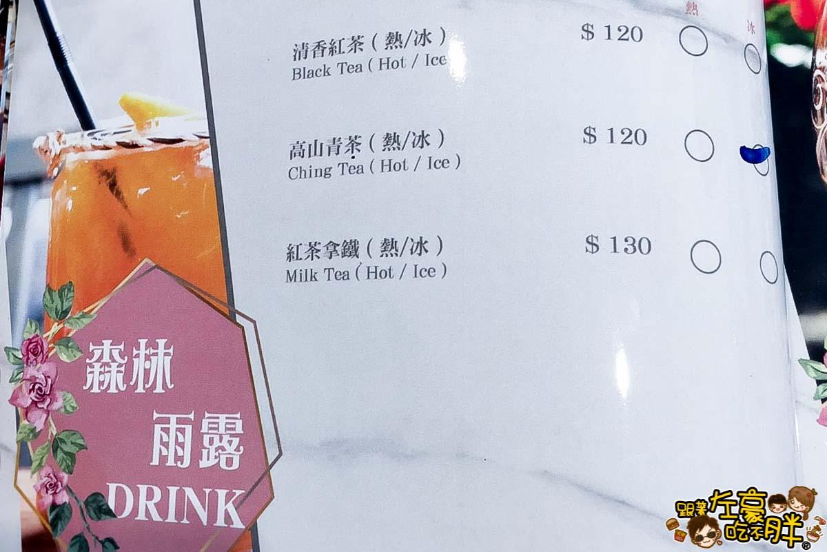 琴之森菜單-10
