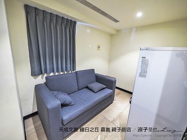 天成文旅 繪日之丘 嘉義 親子飯店 75