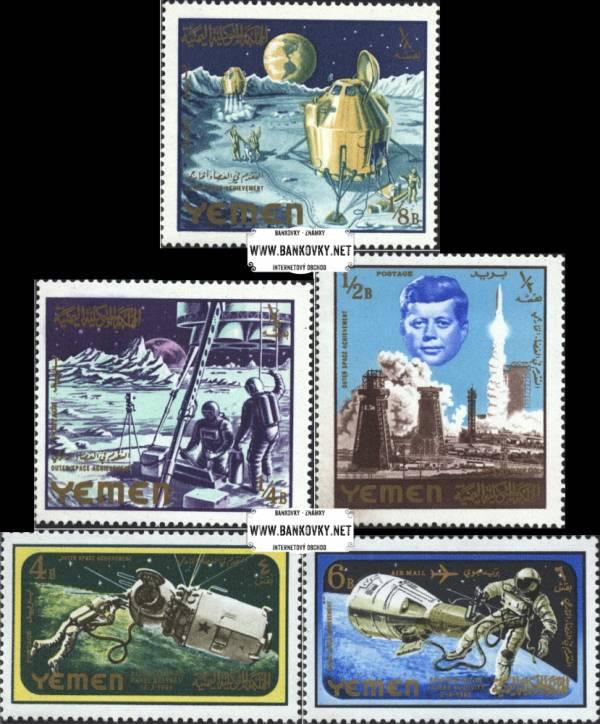 Známky Jemen (kráľovstvo) 1965 Vesmír, razítkovaná séria