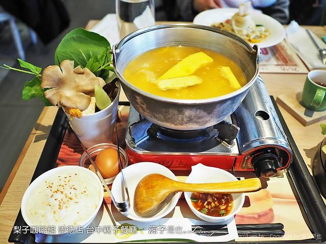梨子咖啡館 崇德店 台中親子餐廳 5