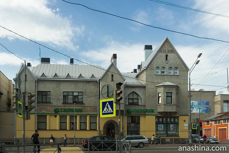 Здание Национального Акционерного Банка, Сортавала, Карелия