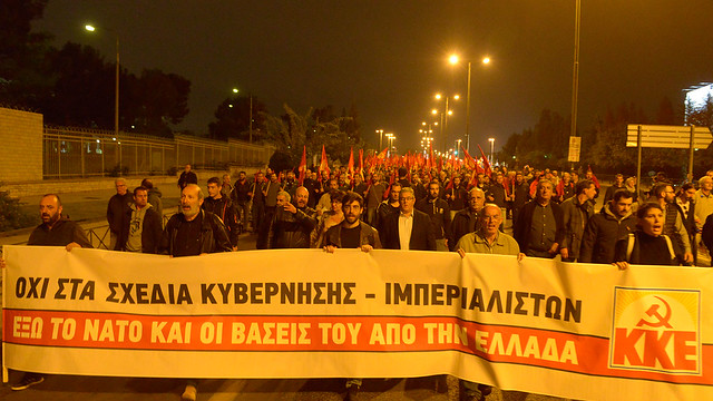 KKE – KNE: Militant rallies against plans to turn the country into a launching pad for wars