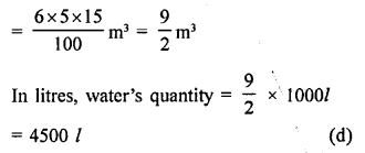 RD Sharma Class 9 Questions Chapter 18 Surface Areas and Volume of a Cuboid and Cube