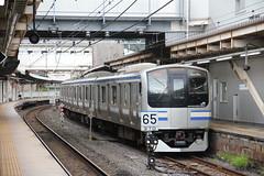 Zushi train station