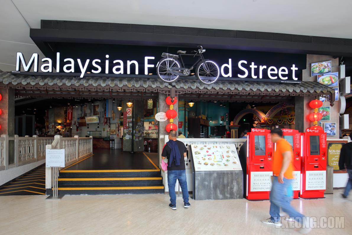 Genting-Malaysian-Food-Street