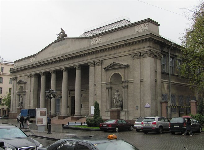 The National Art Museum of the Republic of Belarus at Ul. Lenina 20, in Minsk.