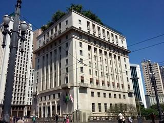 Edifício Matarazzo (Prefeitura)