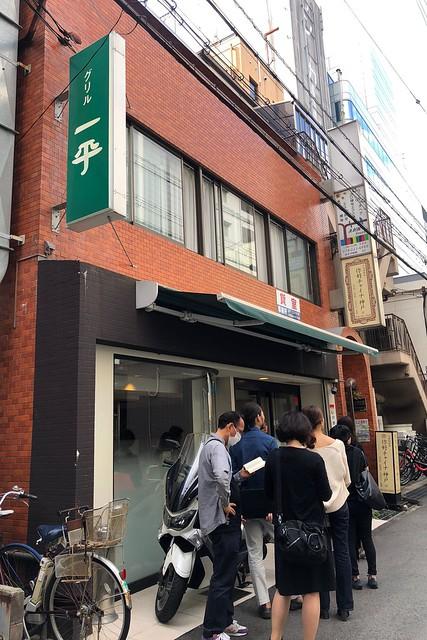 久しぶりにアレが食べたくなってグリル一平(神戸・三宮)