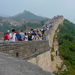 Primary photo for Day 1 - Great Wall of China, Tiananmen Square, Forbidden City