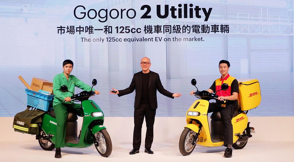 Gogoro 2搶攻物流市場,DHL將Gogoro加入台灣運務車隊。攝影:陳文姿