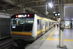 Tachikawa train station
