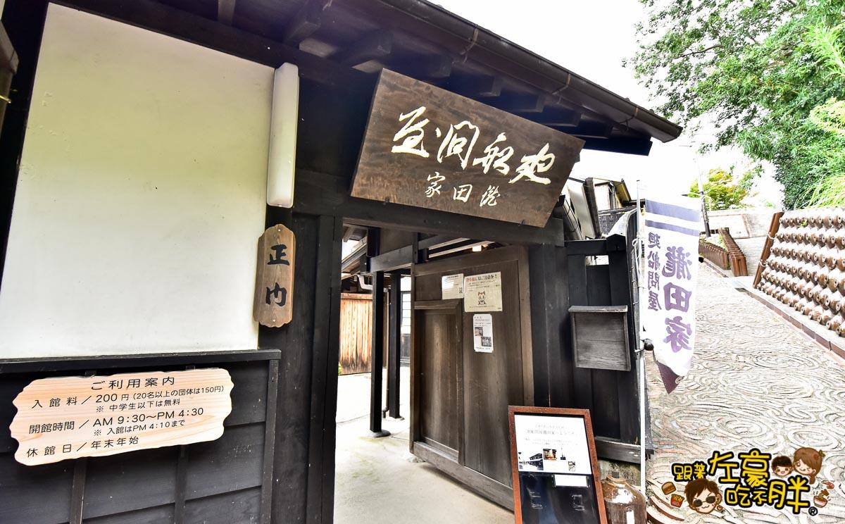 招財貓的故鄉 日本常滑市-68