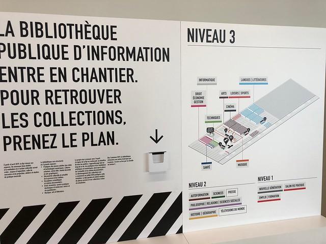 Bibliothèque publique d'information (Bpi)