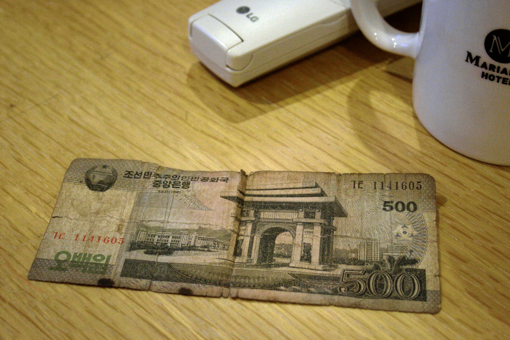 O-baeg-won, DPRK's five C note