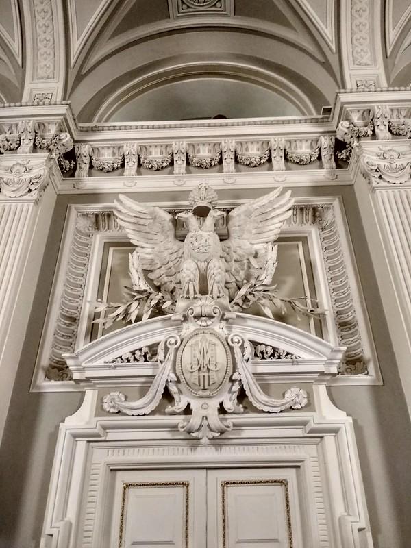 Санкт-Петербург - Мариинский театр - Орел