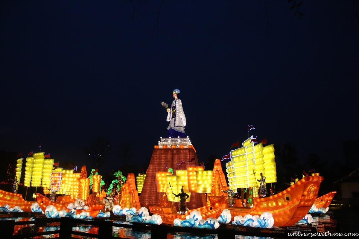 China Travel043