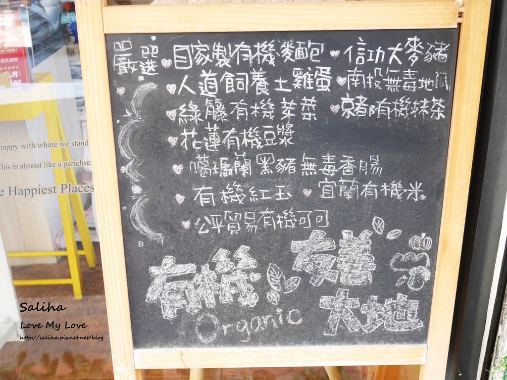 台北行天宮站附近餐廳美食咖啡館早午餐推薦遇見美好下午茶蛋糕 (1)