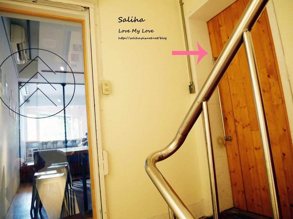 台北公館不限時咖啡廳推薦imperfect cafe下午茶讀書插座 (2)