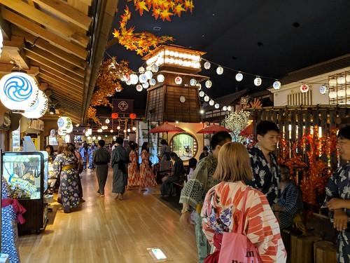 Japan Trip 2018 1950