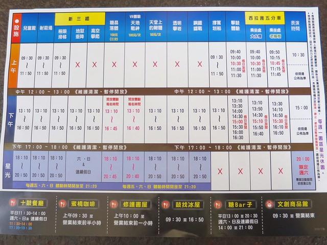 十鼓仁糖園區08