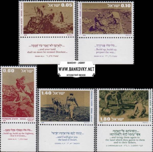 Známky Izrael 1976 Pionieri, neorazená séria