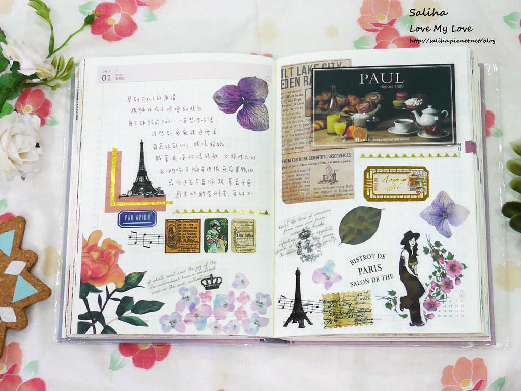 開花生活實驗室往世書手帳裝飾心得分享紙膠帶應用彩繪花環 (1)