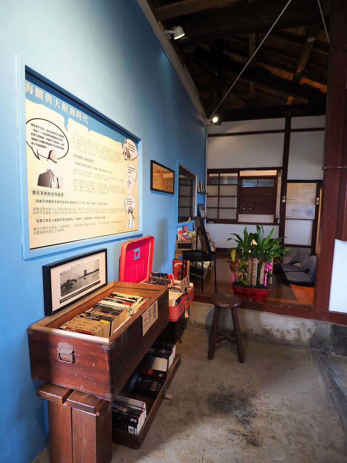 運河博物館 (12)