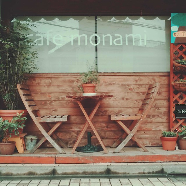 Outdoor cafe space