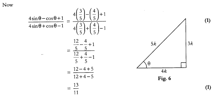 CBSE Sample Papers for Class 10 Maths Paper 11 A 19