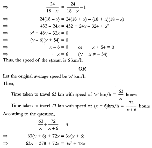 CBSE Sample Papers for Class 10 Maths Paper 11 A 23