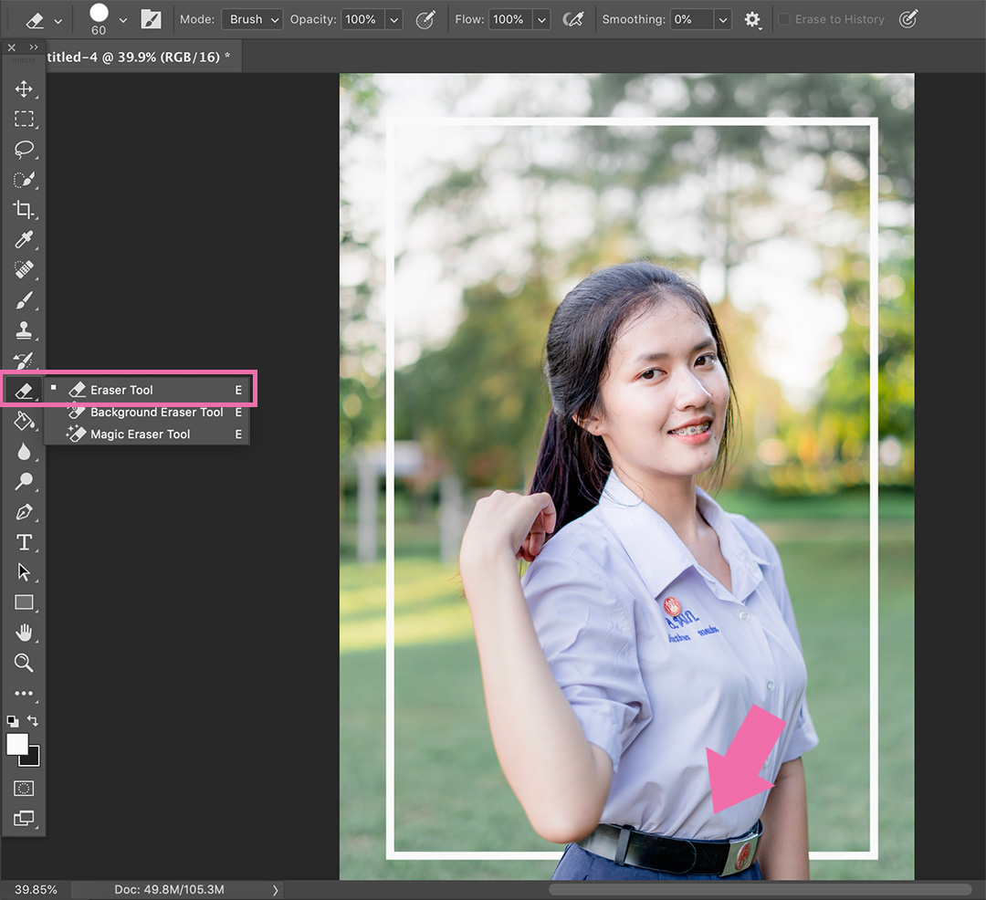 Photoshop-portfolio-frame-06
