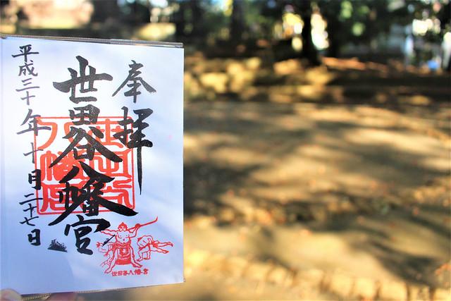 setagayahachiman018
