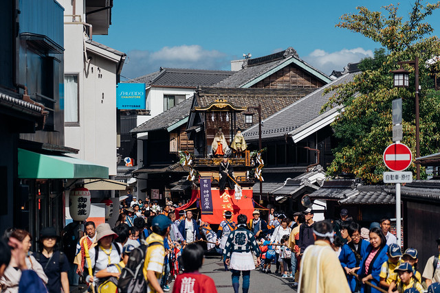 Arimatsu_Festival_150
