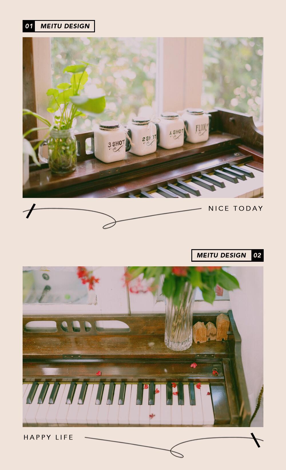 Meitu-Milk-Tea-Filter-17
