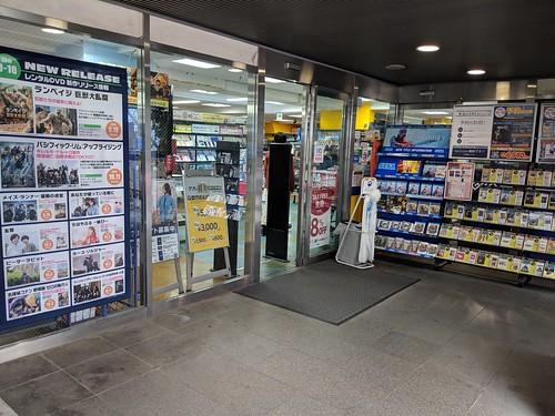 Japan Trip 2018 0381