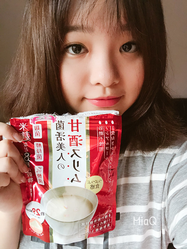 保健分享 ▍Vegie菌活美人甜酒釀酵素。養顏補給 喝的青春露 (9)