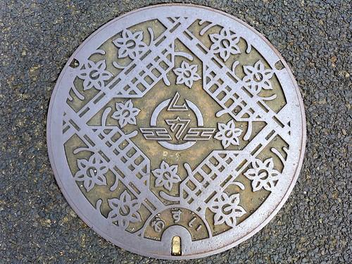 Emukae Nagasaki, manhole cover (長崎県江迎町のマンホール)