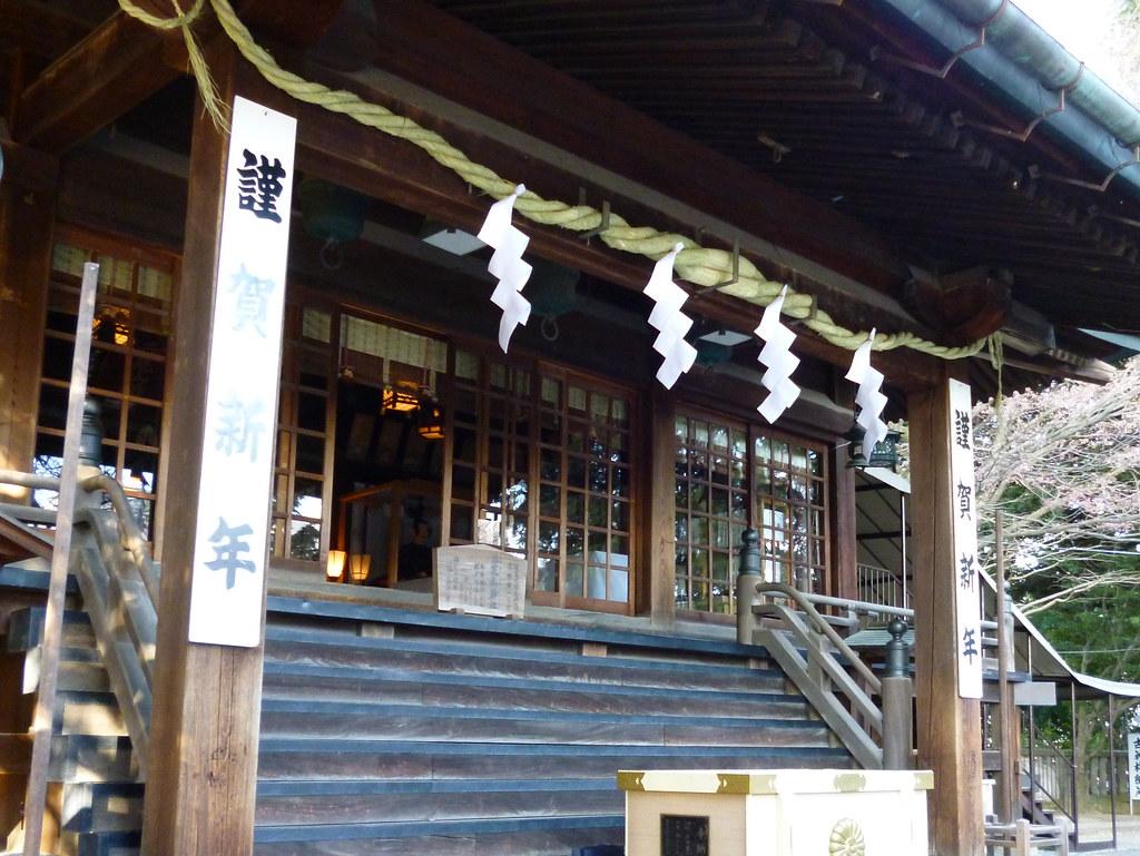 tochigi-utsunomiya-city-utsunomiya-futaarayama-shrine (2)