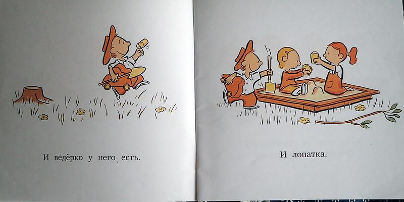 PA070230