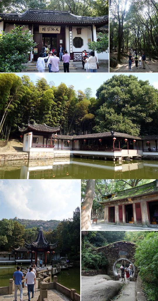 tianchi mountain suzhou china