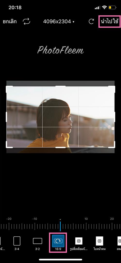 PicsArt-Black-Crop02