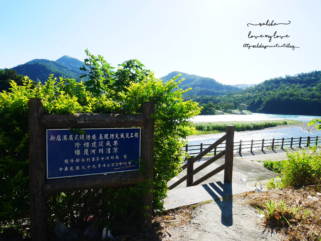 新店烏來一日遊秘境私房景點推薦梅花湖燕子湖 (9)