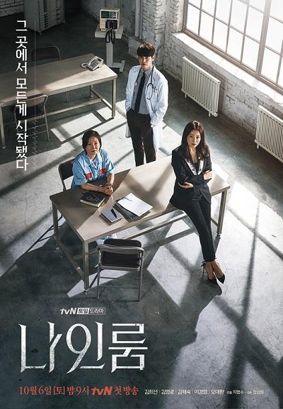 Căn Phòng Số 9 (2018)