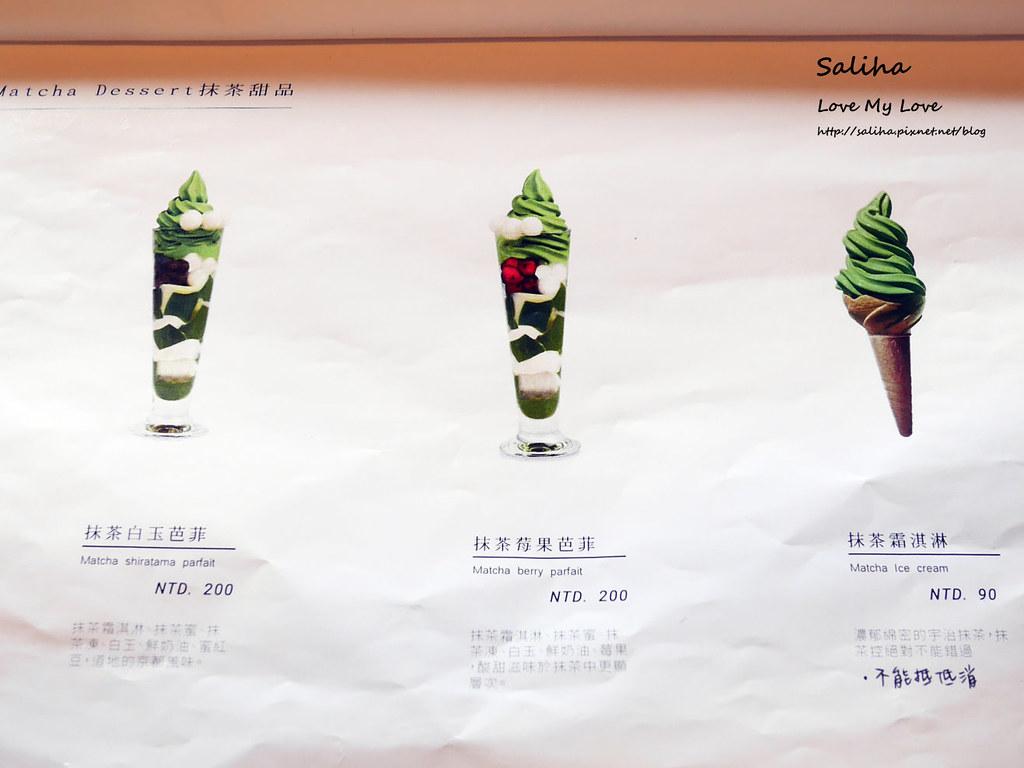 台北公館imperfect cafe菜單menu訂位價位餐點 (1)